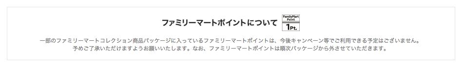 スクリーンショット 2015-06-05 23.59.44